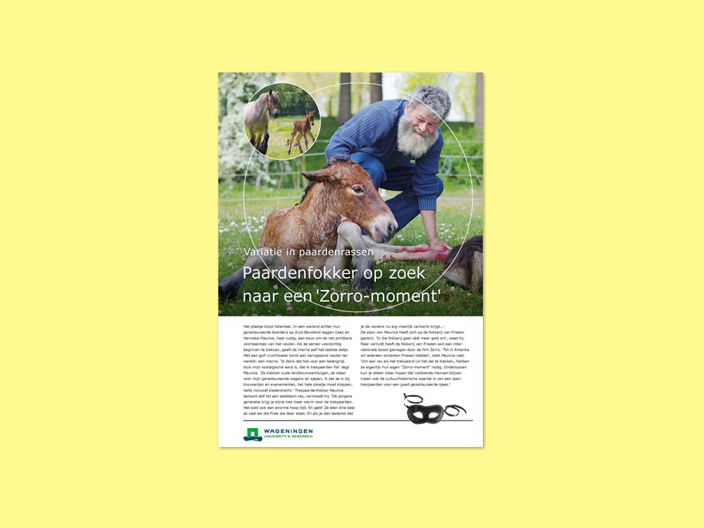 Serie leaflets